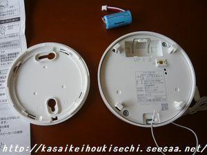 kasaiho007 (3).JPG