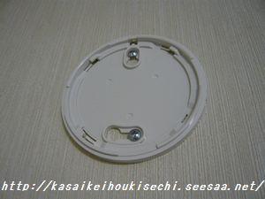 kasaiho007 (6).JPG